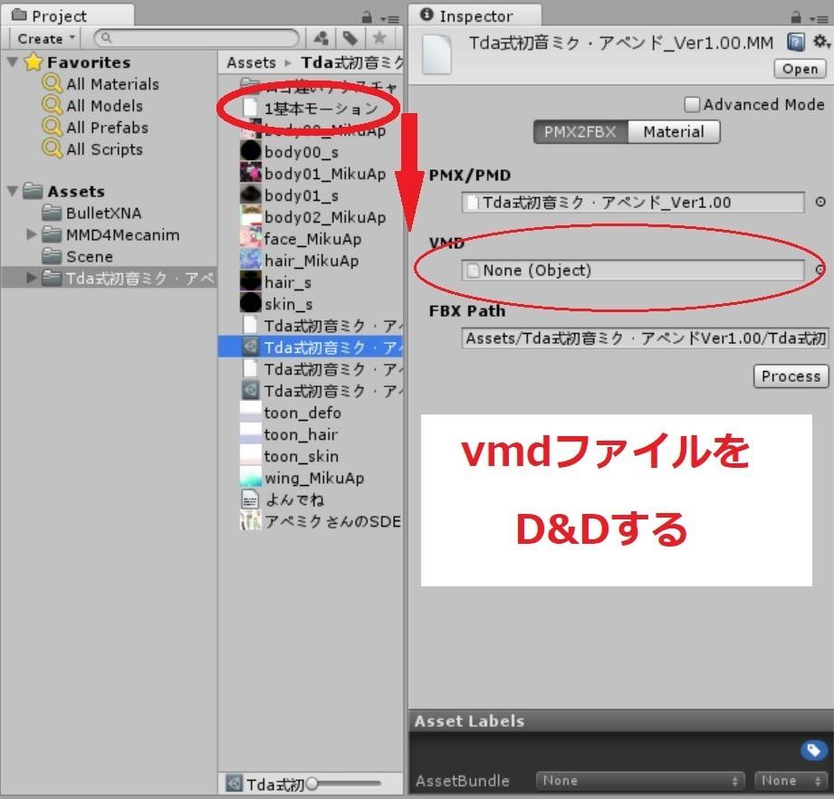 f:id:emifuwa:20171117170352j:plain