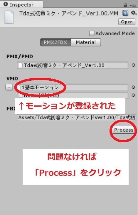 f:id:emifuwa:20171117171311j:plain