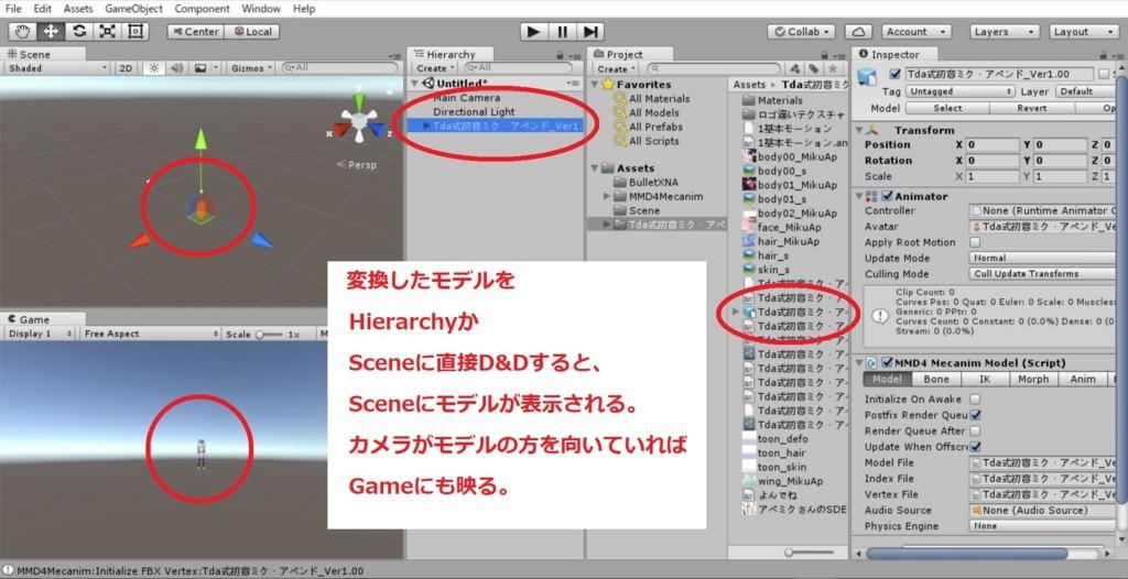 f:id:emifuwa:20171117174619j:plain
