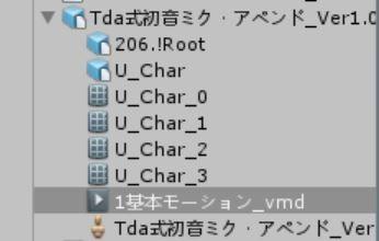 f:id:emifuwa:20171118101108j:plain