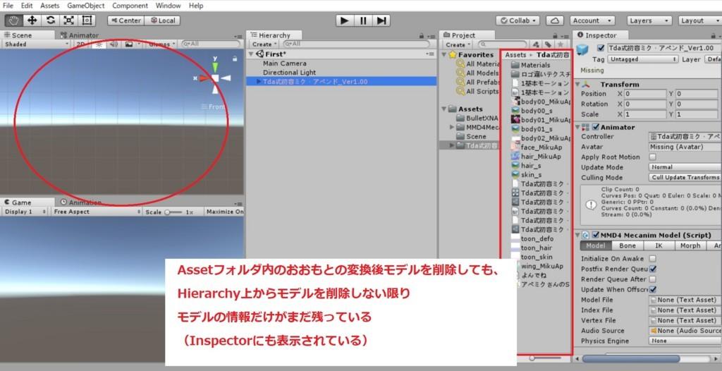 f:id:emifuwa:20171118111838j:plain