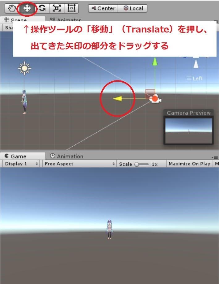 f:id:emifuwa:20171121143002j:plain