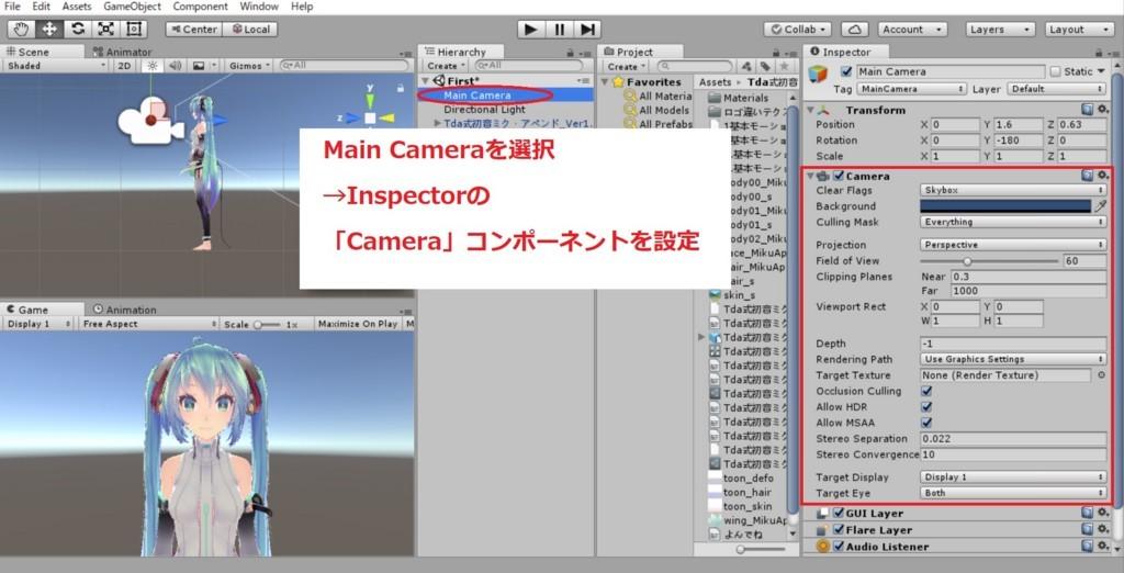 f:id:emifuwa:20171122112121j:plain