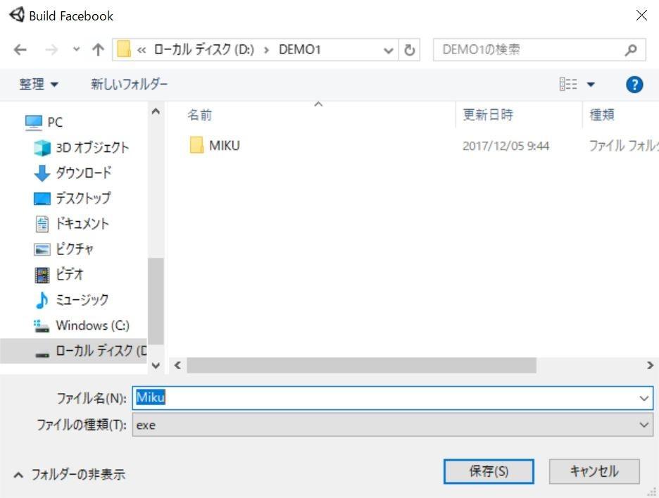 f:id:emifuwa:20171205100308j:plain