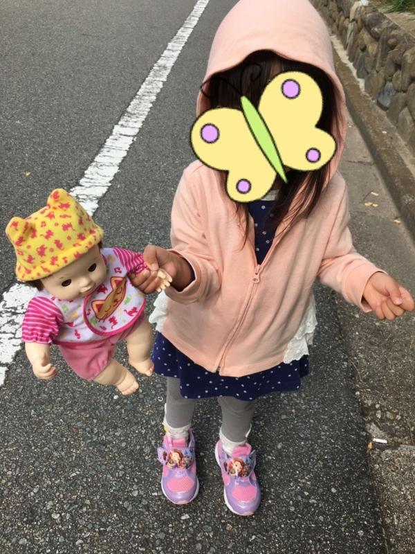 f:id:emiharukan:20171018202656j:plain