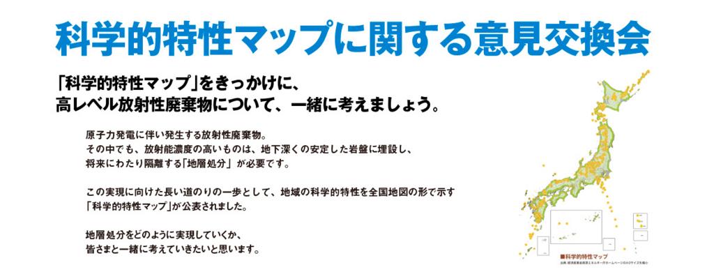 f:id:emikamassion:20170925141302j:plain