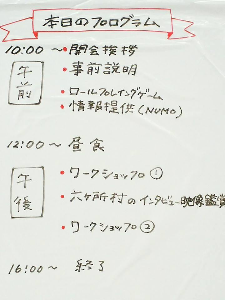 f:id:emikamassion:20171127135639j:plain