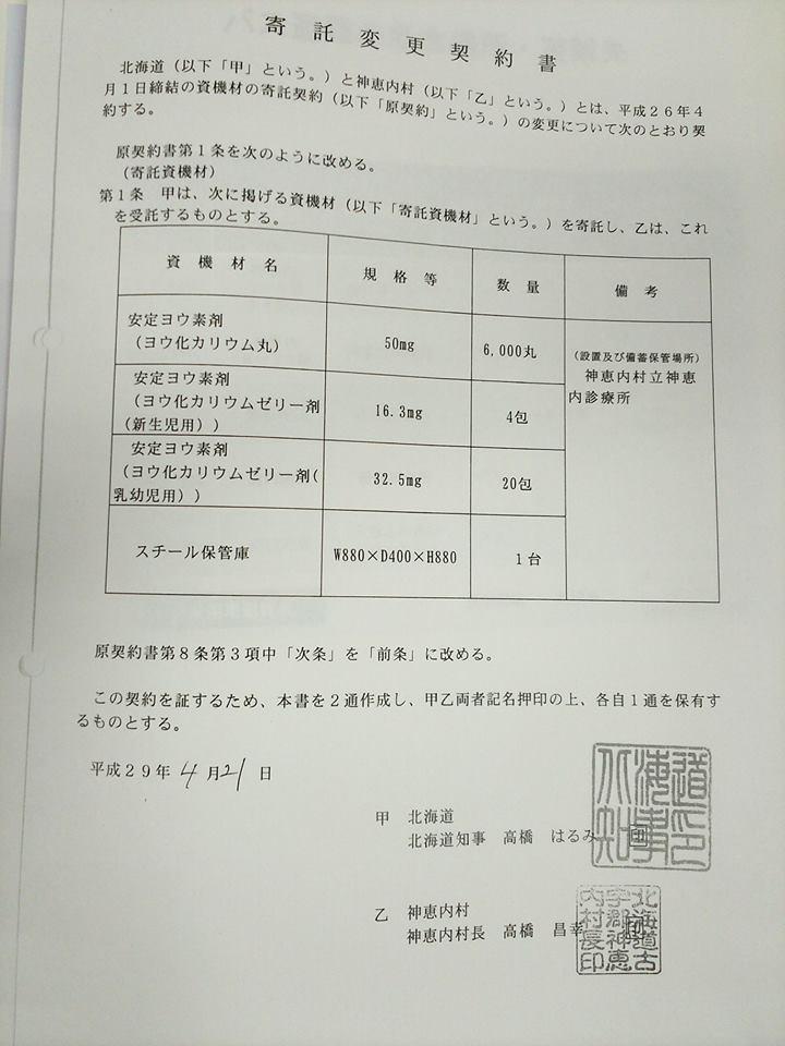 f:id:emikamassion:20180103110903j:plain