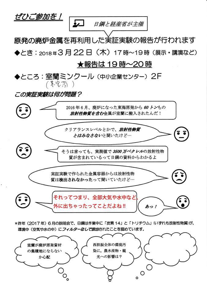 f:id:emikamassion:20180306091003j:plain