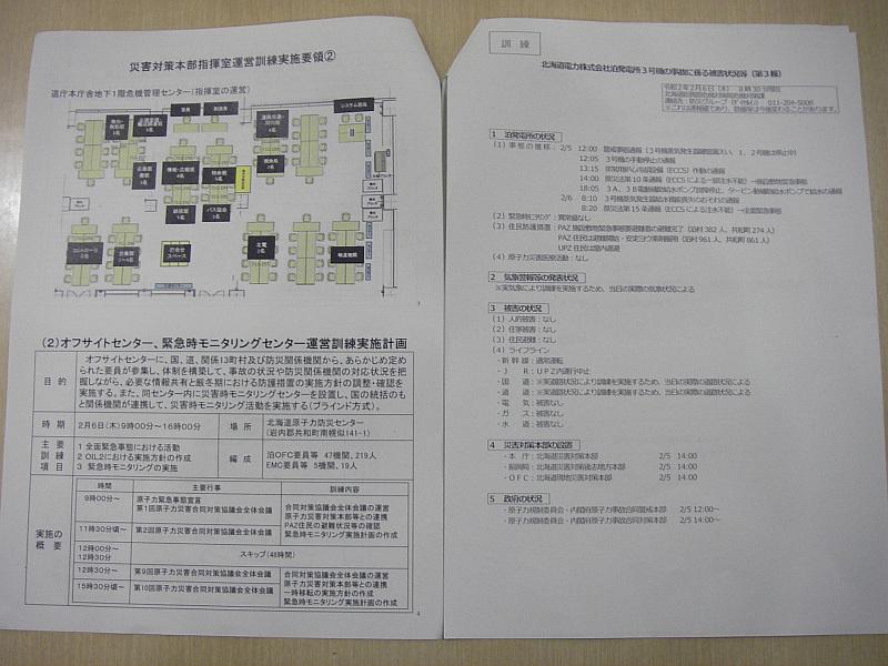f:id:emikamassion:20200226152107j:plain