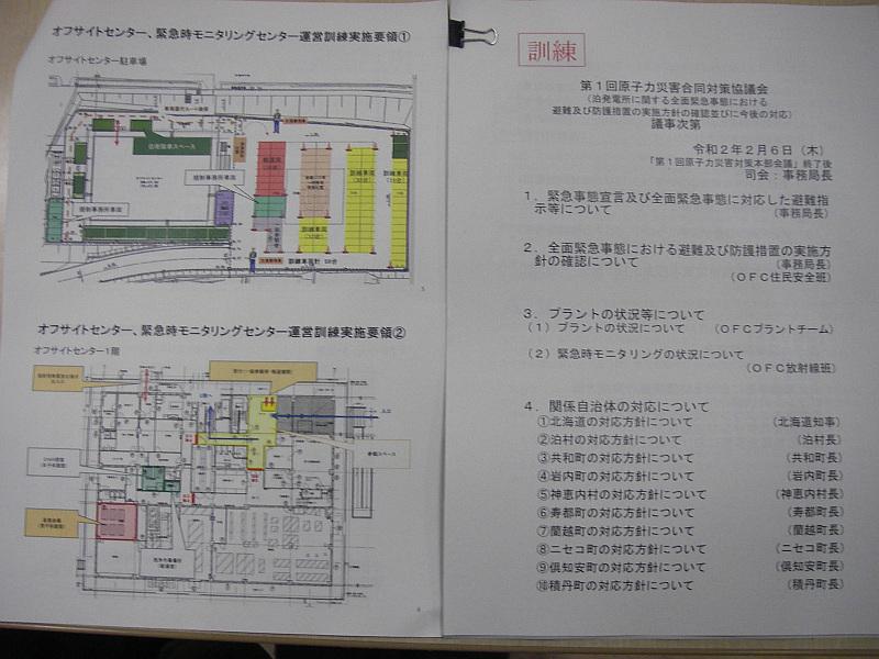 f:id:emikamassion:20200226152118j:plain