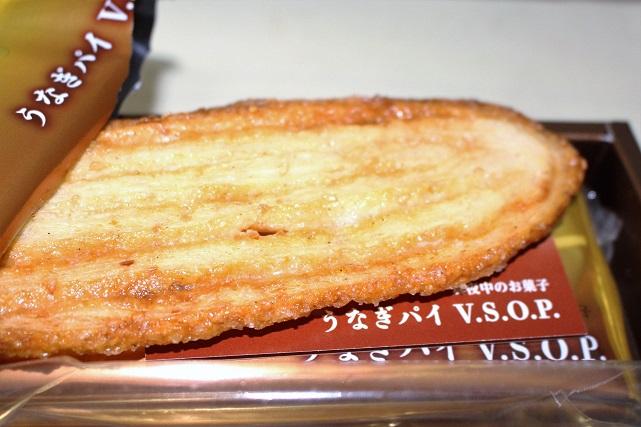 うなぎパイ