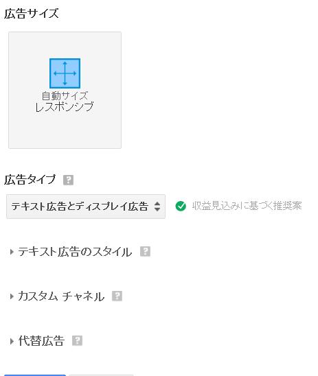 f:id:emikanzaki861:20161016003520p:plain