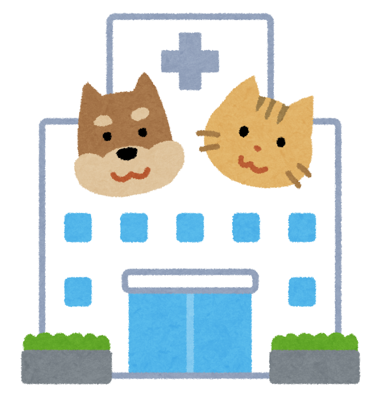 「動物病院」の画像検索結果