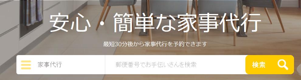 f:id:emikanzaki861:20170208155501p:plain