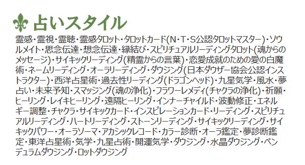 f:id:emikanzaki861:20170306223909p:plain