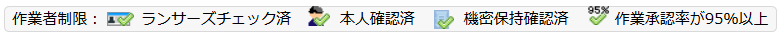 f:id:emikanzaki861:20170514163523p:plain