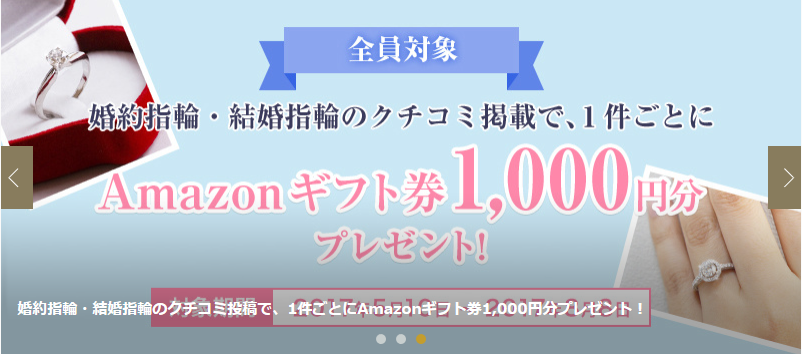 f:id:emikanzaki861:20170517211418p:plain