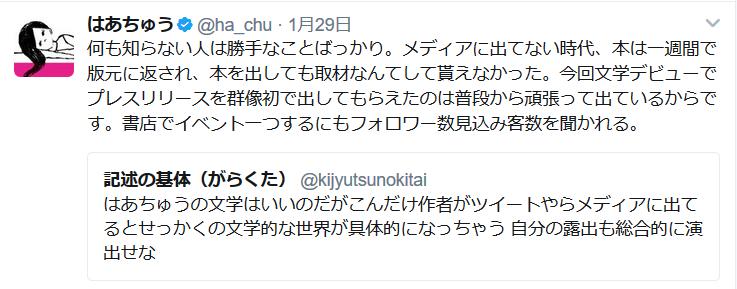 f:id:emikanzaki861:20170518200047p:plain