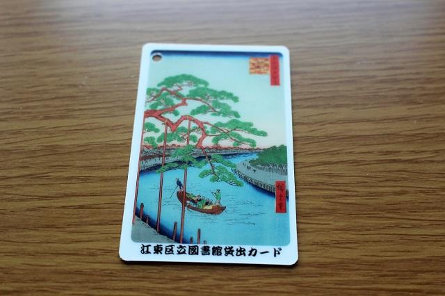 f:id:emikanzaki861:20170530193011j:plain