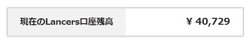 f:id:emikanzaki861:20170601121649p:plain