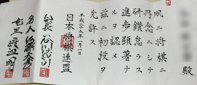 f:id:emikanzaki861:20170603151118j:plain