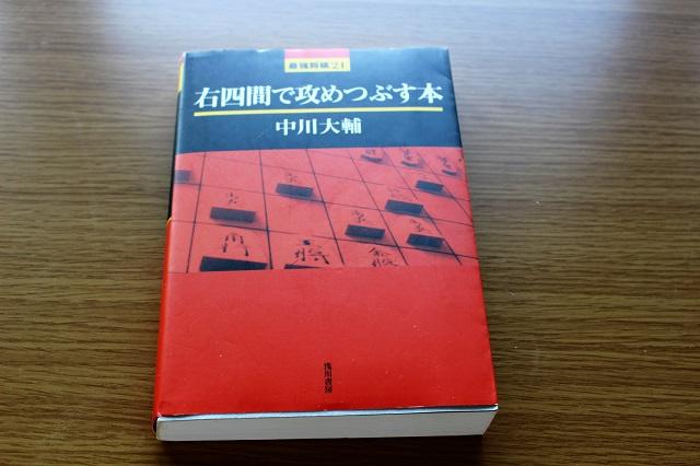 f:id:emikanzaki861:20170603160853j:plain