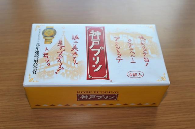 f:id:emikanzaki861:20170604142120j:plain