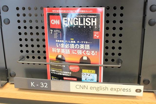 f:id:emikanzaki861:20170606181049j:plain