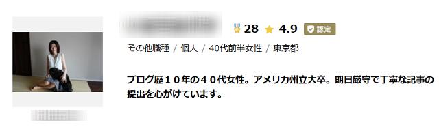 f:id:emikanzaki861:20170607202059p:plain