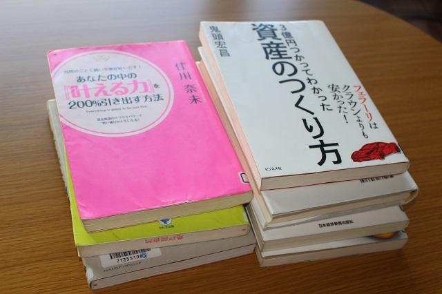f:id:emikanzaki861:20170915233752j:plain