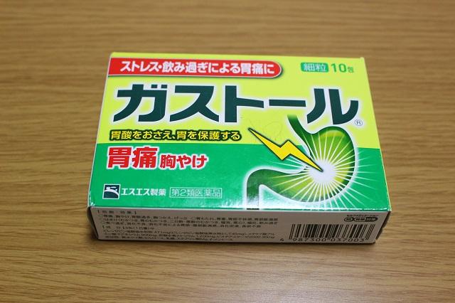 f:id:emikanzaki861:20171022231828j:plain