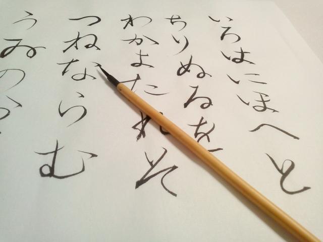 f:id:emikanzaki861:20180108184520j:plain