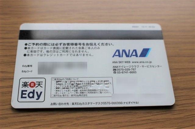 f:id:emikanzaki861:20180119143414j:plain