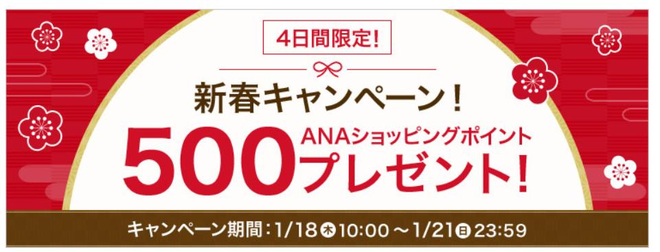f:id:emikanzaki861:20180119200826p:plain