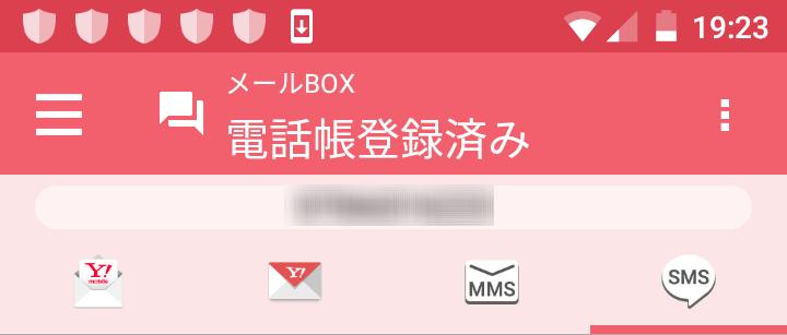 f:id:emikanzaki861:20180212204826p:plain
