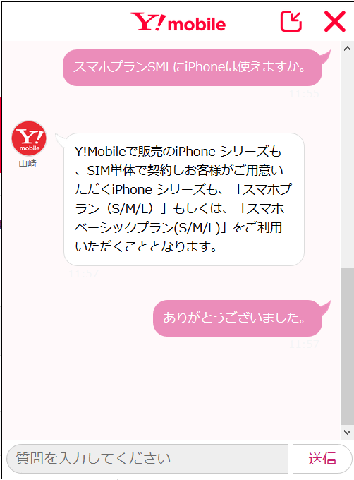 f:id:emikanzaki861:20180213115947p:plain
