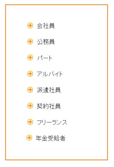 f:id:emikanzaki861:20180614132151p:plain