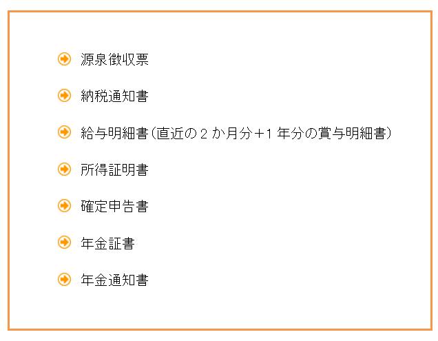 f:id:emikanzaki861:20180614133832p:plain