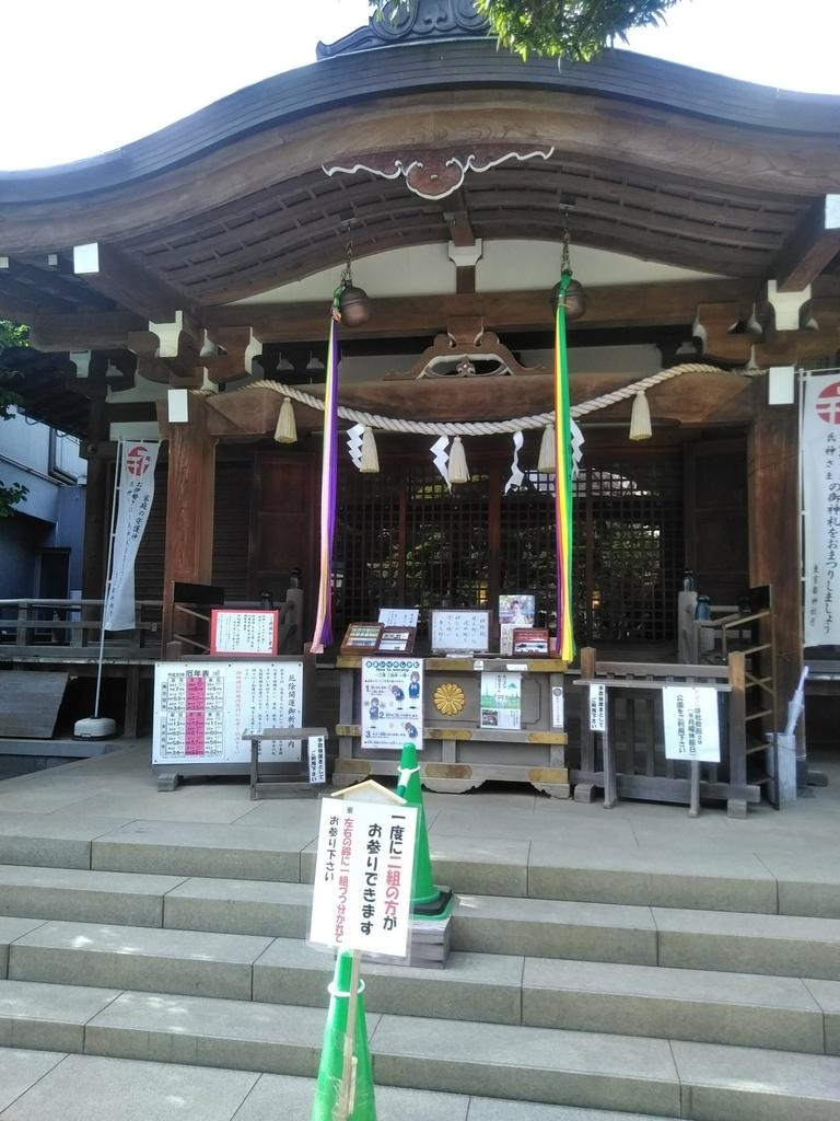 f:id:emikanzaki861:20181025190557j:plain