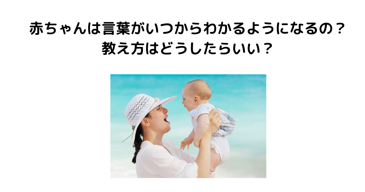 f:id:emiko32:20210509084934p:plain