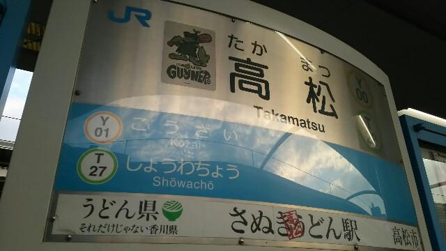 f:id:emikosorakara2:20161205222043j:image