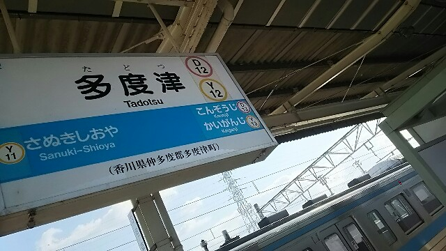 f:id:emikosorakara2:20161221195955j:image