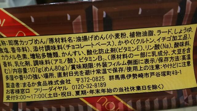 f:id:emikosorakara2:20170123222719j:image