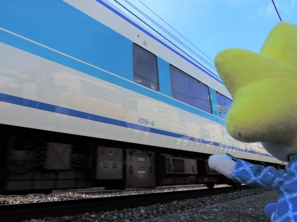 f:id:emikosorakara2:20170201202815j:plain
