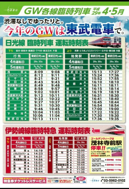 f:id:emikosorakara2:20170505225814j:image