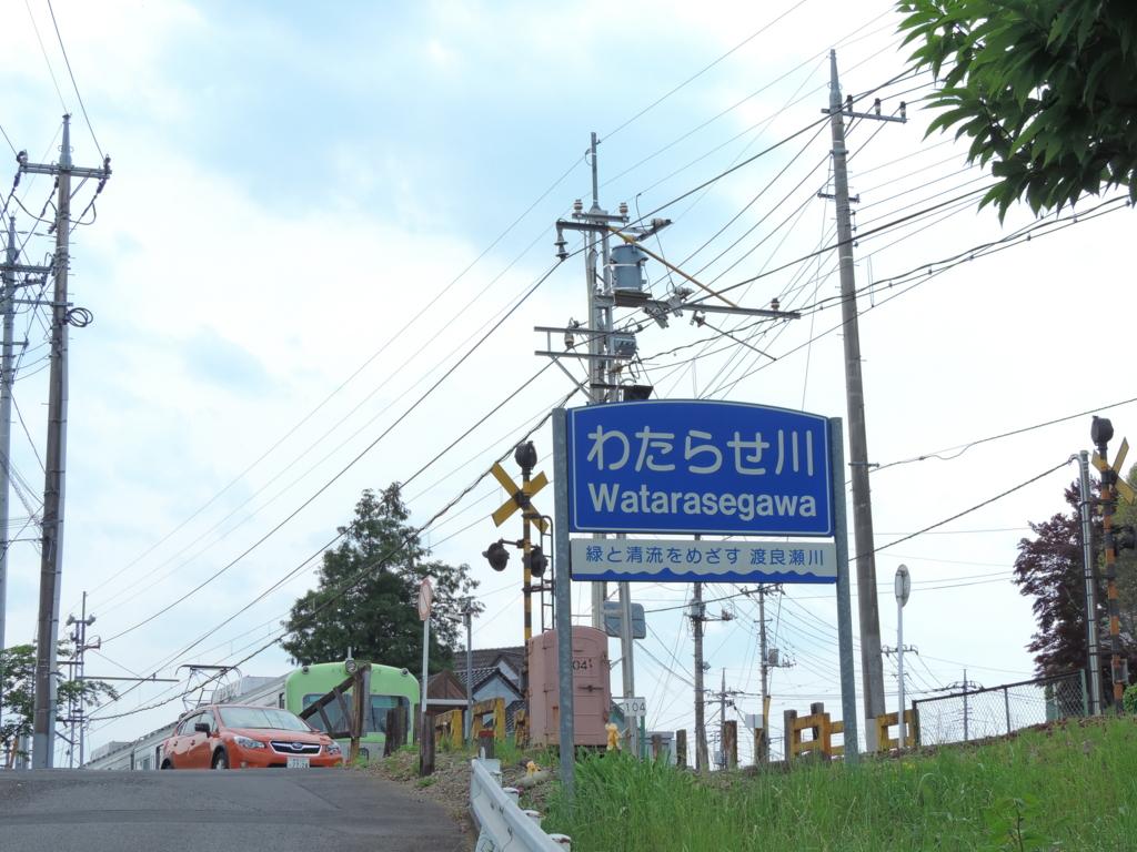f:id:emikosorakara2:20170516210142j:plain