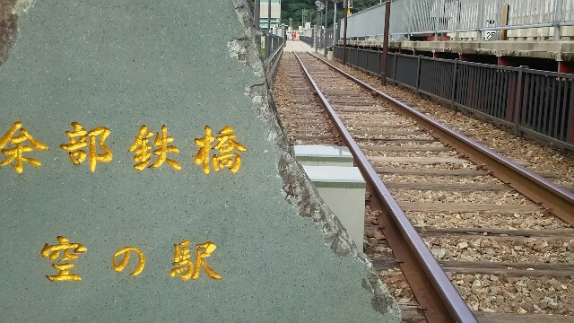 f:id:emikosorakara2:20180903002151j:image