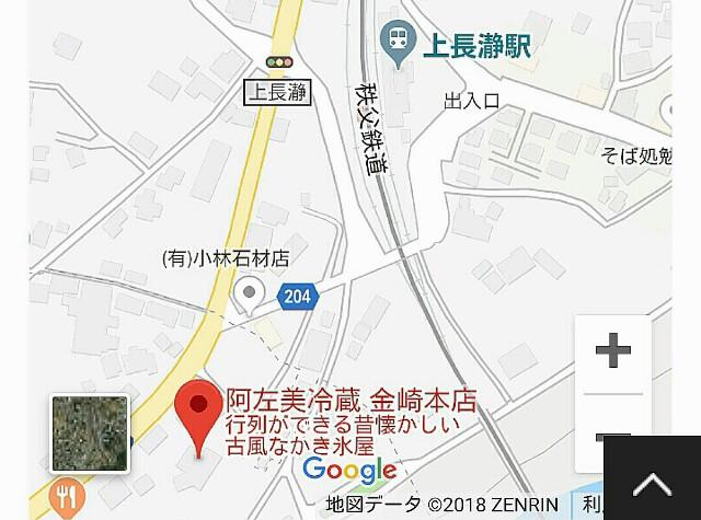 f:id:emikosorakara2:20180909205527j:image