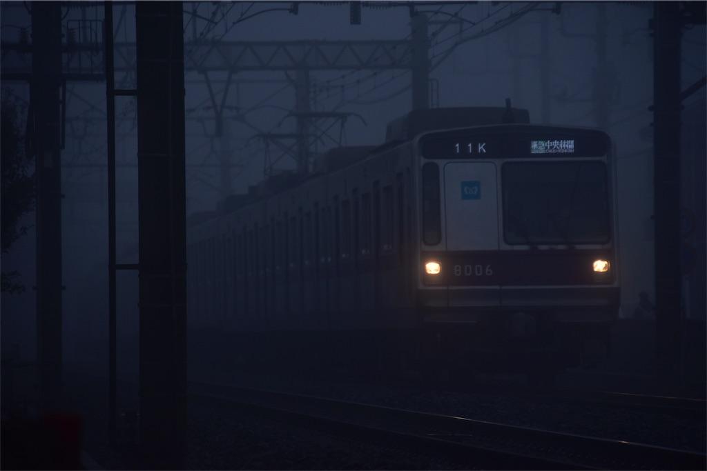 f:id:emikosorakara2:20191030085308j:image